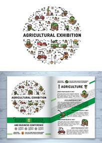 绿色农场宣传折页传单