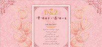 浅粉色婚礼迎宾区背景 PSD