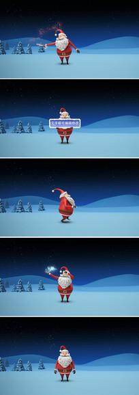圣诞老人动作三维动画设计模板