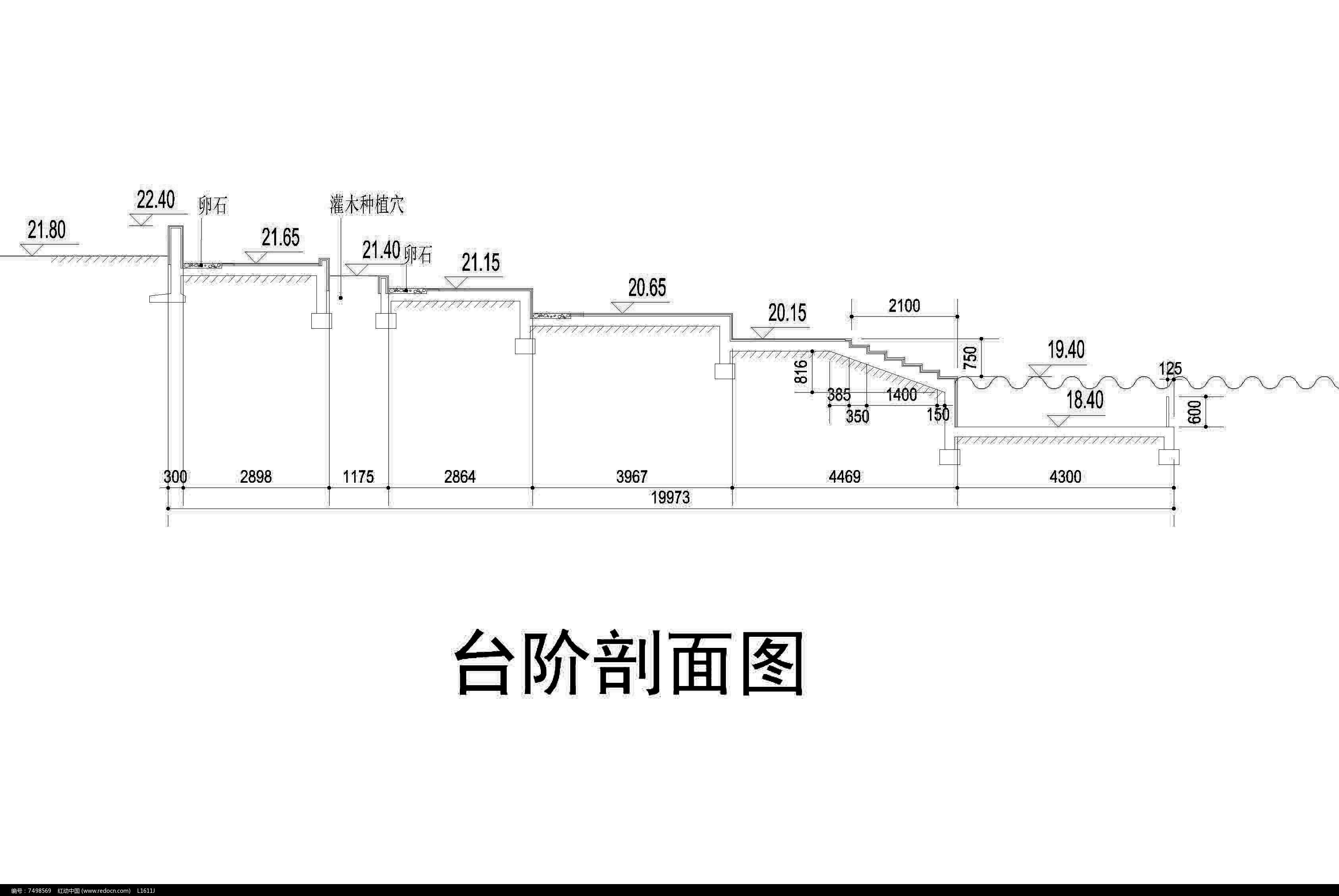 特色道路景观台阶设计施工图