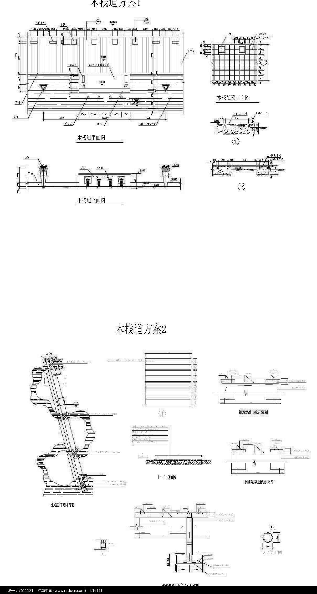 特色木栈道做法详图dwg素材下载_铺装设计图片