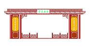 特色中式花纹图案