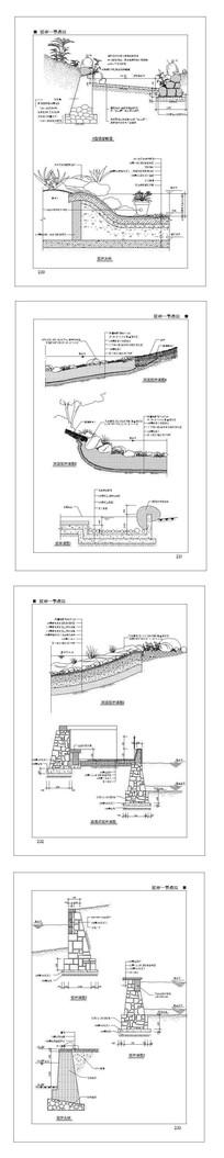 溪流驳岸景观设计施工详图 dwg