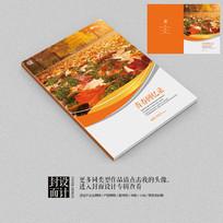 艺术枫叶致青春回忆录封面设计