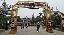 游乐园拱形大门 JPG