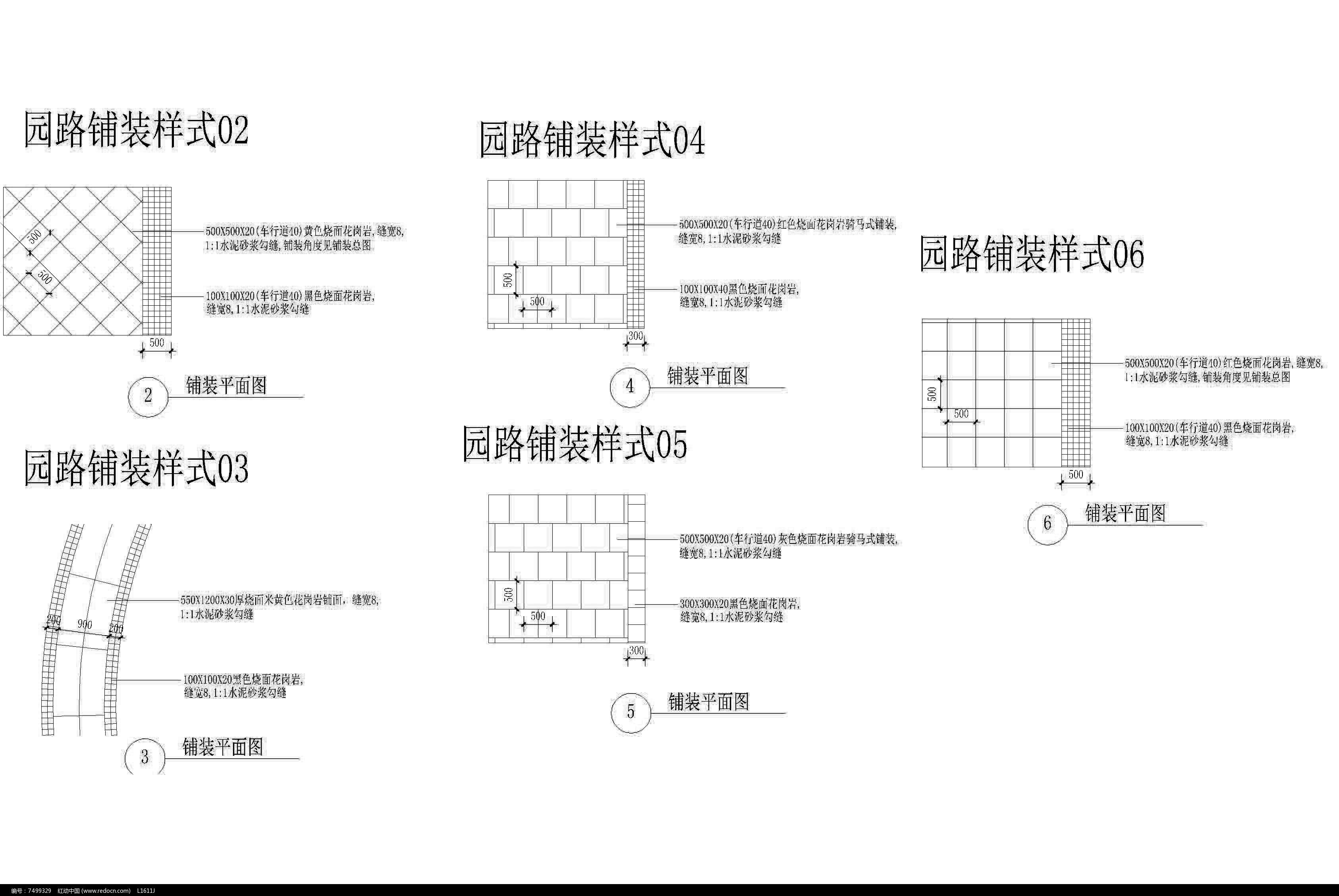 电路 电路图 电子 原理图 3372_2257