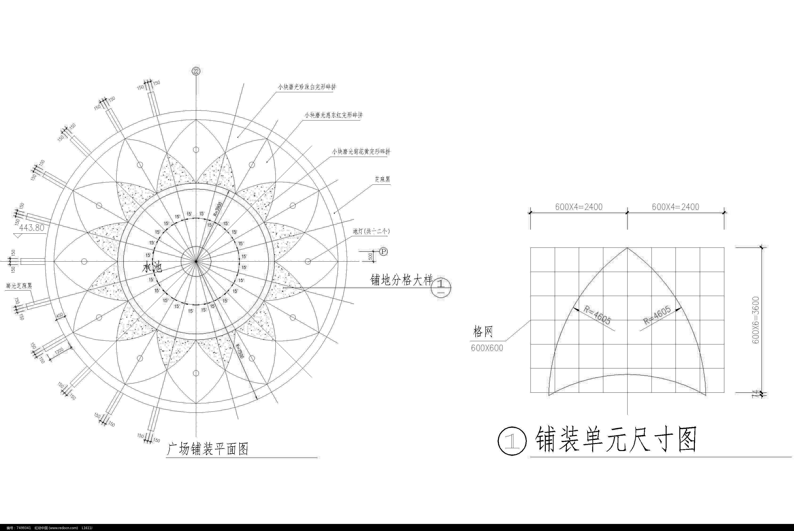 圆形节点广场景观设计铺装详图