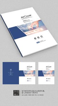 智能化社区生活宣传画册封面设计