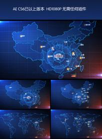 中国地图世界地图AE模板