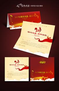 中国红公司贺年卡