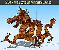 中国龙的SU模型