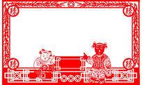 中式花纹图框图案