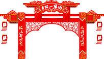 中式门框花纹图案