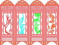 中式屏风花纹图案
