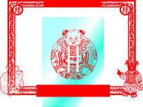 中式图框花纹图案