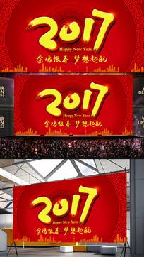 2017年金鸡报喜晚会展板图片