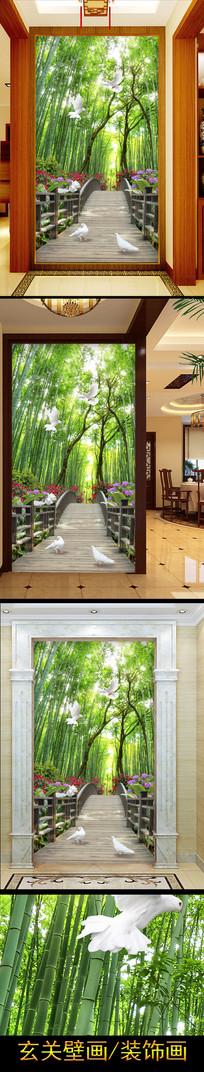 3D立体竹林风景白鸽玄关隔断