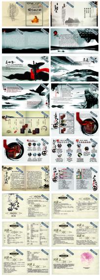 传统中国风恢弘大气产品招商手册