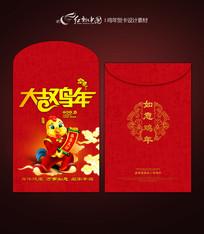 春节红包设计