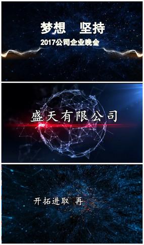 edius企业年会震撼字幕片头