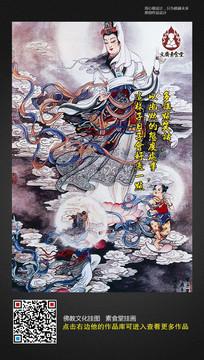 佛教文化元素海报