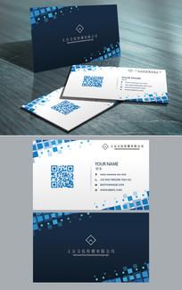 高档商业蓝色企业名片设计 AI