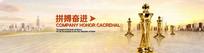 金融商务大气企业网站海报banne