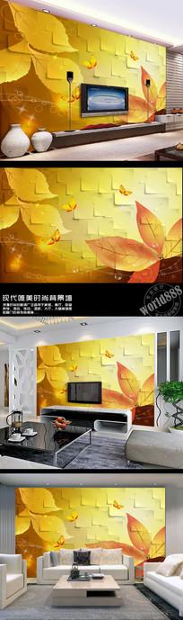 秋天枫叶3D时尚背景墙