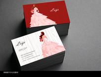 时尚婚纱名片设计 PSD