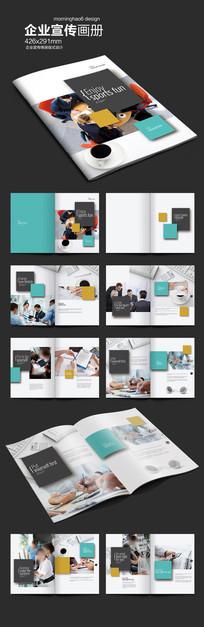 元素系列立体四边形企业画册