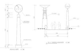 创意灯柱景观施工图