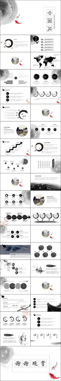 大气中国风企业文化PPT模板