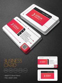 红色简约时尚二维码电子科技公司名片模板