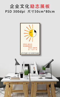 企业文化创意励志挂画
