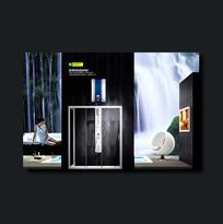 卫浴创意宣传海报