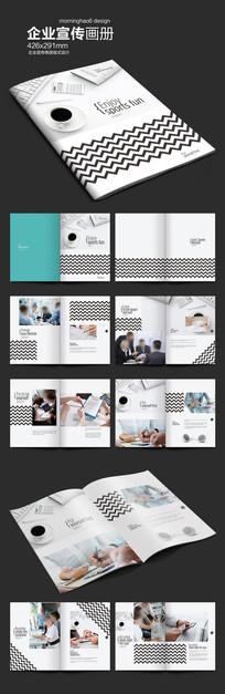 元素系列波纹时尚企业画册