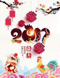 2017年鸡年海报设计