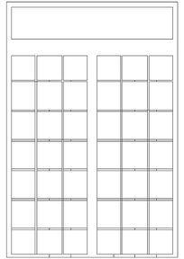 长方形格子窗户