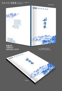 创意中国风画册封面设计