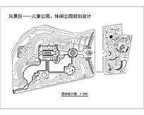 儿童公园景观规划