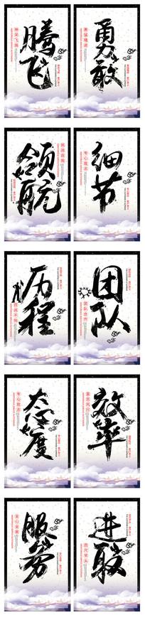 毛笔字设计大气企业文化展板