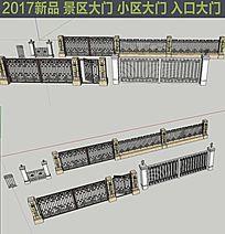 欧式围墙大门模型 skp