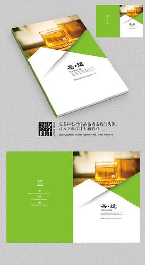 普洱茶道茶文化品牌画册封面设计