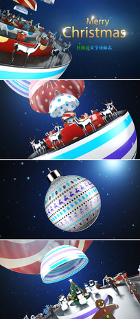 圣诞球打开变成旋转木马动画模板