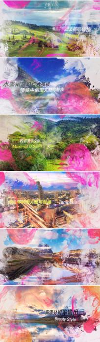 中国风水墨片头宣传片ae模板