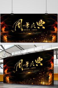 周年庆典促销海报