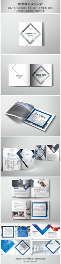 创意广告公司企业画册模版