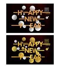 创意文字排版新年快乐海报