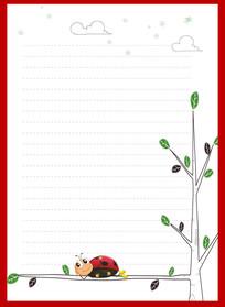 简约清新卡通树信纸