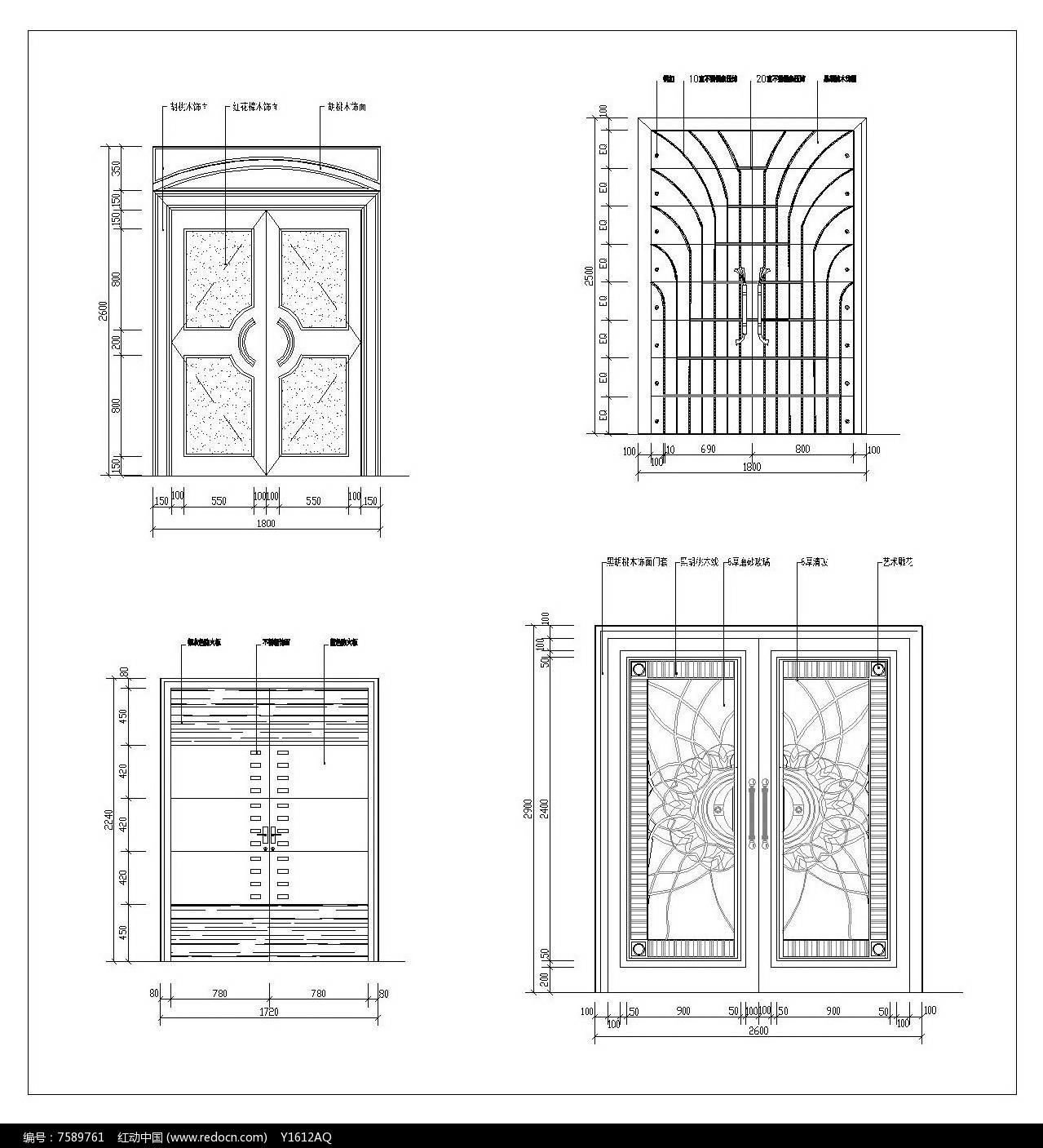 精致造型文件双扇门CAD花纹dwg素材下载_建cad怎么办覆盖图集了图片